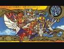 ゆっくり咲夜と美鈴のSDガンダム解説動画 新SD戦国伝 地上最強編 第1章(Part29)