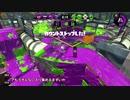 【Watson】音声認識でゆる~くリグマ Part.12【VOICEROID】