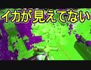 【日刊スプラトゥーン2】ランキング入りを目指すローラーのガチマッチ実況Season17-13【Xパワー2435ヤグラ】ダイナモローラーテスラ/ウデマエX/ガチヤグラ