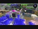 【Splatoon2】ローラーカンスト勢によるガチマッチpart114【ゆっくり実況】