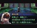 【実況】空の軌跡The3rd_第3回 2/2