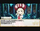 【 Table m @s /Slowly TRPG 】 Story of the Evil Evil Eyes Princess/Second Episode 【 SW2.5 】