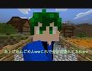 【ヒロアカ】路地裏クラフトVol.05【Minecraft】