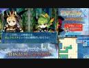 【実況】世界樹の迷宮X タイムシフト Part36-3【初見】