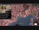 【Crusader Kings2】アレラーミチ家の歴史 Part86
