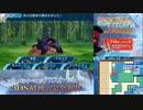 【実況】世界樹の迷宮X タイムシフト Part36-4【初見】