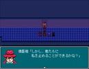 【星丸町ヒーローズ】憧れのヒーローの物語【プレイ動画】part8