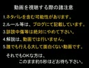 【DQX】ドラマサ10のコインボス縛りプレイ動画・第2弾 ~ハンマー VS タロット魔人~