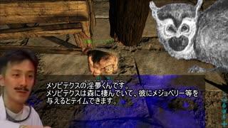 マラArk菊.part7