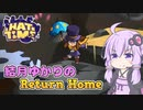 【A Hat in Time】結月ゆかりのReturn Home Part4