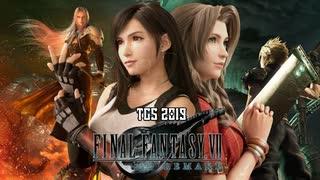 【FF7リメイクTGS2019世界初公開】召喚獣