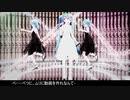 【MMD】「ハジメテノオト」【歌唱モーション配布】