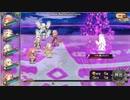 【花騎士】高難易度マップ・賢人ラエヴァの追憶
