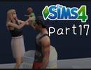 【実況】セレブな政治家になりたい。part17【The Sims4】