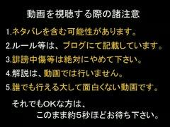 【DQX】ドラマサ10のコインボス縛りプレイ動画・第2弾 ~ハンマー VS バラモス~