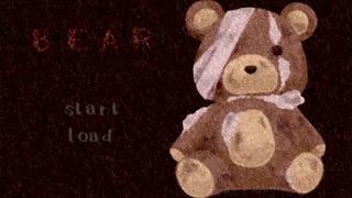 呪われた『BEAR』を引き取った一週間を実況した【超短編で遊ぼう 第207回】