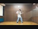 【KAZUTAN】シュガーソングとビターステップ【踊ってみた】