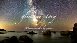 【初音ミク】glimmer story【オリジナル曲】
