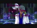 【MMD】銀さんが本気でRight Nowを踊るそうです。