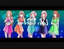 【ハロヲタ5人で】泡沫サタデーナイト【歌ってみた】