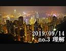 ショートサーキット出張版読み上げ動画4954
