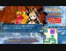 【実況】世界樹の迷宮X タイムシフト Part36-6【初見】