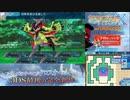 【実況】世界樹の迷宮X タイムシフト Part36-7【初見】