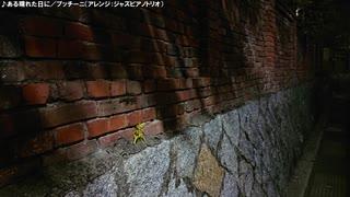 【生海月】なまくらじお【2019.9.15】