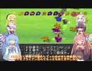 【VOICEROID実況】チョコスタに琴葉姉妹がチャレンジ!の129