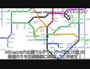 【Minecraft】ほとけサーバー鉄道の旅【影Mod】
