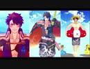 【MMD刀剣乱舞】短い動画まとめ夏の思い出【陸奥守吉行】
