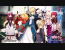 【TYPE-MOON】Fate以外の作品を紹介してみた【月姫メルブラスタママまほよ】