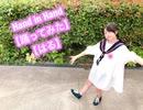 【はる】Hand in Hand 踊ってみた 【誕生日!】【初投稿!】