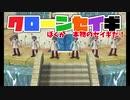 【実況】夏のポケモン略奪祭 part9【ポケモンXD闇の旋風ダークルギア】