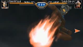 【TAS】ウルトラマンFE3(MAC全滅!円