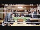【第60期王位戦第6局初日①】豊島将之王位×木村一基九段