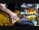 【ドロー!モンスターカード!】バーサーカーソウル発動BGM「クリティウスの牙」ギターで弾いてみた/演奏してみた【moki】