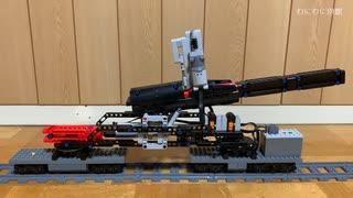 前回の列車砲(一発くん1号)のオマケ映像