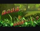 【実況】ゼルダの伝説 BREATH OF THE WILD Part4【初見】