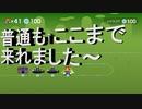 【スーパーマリオメーカー2】 チャレンジモード普通で100ステージクリア達成!!次回からは愈……