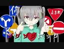 【初音ミク】ジグザグロック【ボカロオリジナル】