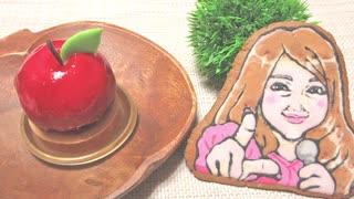 恋空りんごのムースケーキとりんごちゃん