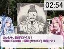 3分で歴代天皇紹介シリーズ! 「34代目 舒明天皇」
