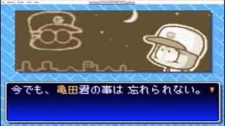 【ぱわぱわ】パワプロクンポケット1・2HD