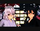 【人力刀剣乱舞】軽装+ずおばみ→林檎花火とソーダの海【MMD刀剣乱舞】