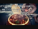 【YTL】うんこちゃん『モンスターハンターワールド:アイスボーン』part2【2019/09/14】