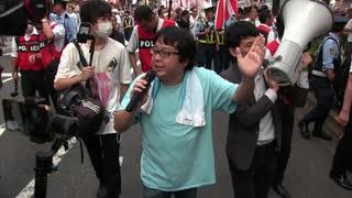 第3286回 さよなら韓国!国民大行進 in 錦糸町  デモ行進1 共産主義者、在日朝鮮人のヘイト