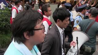 第3286回 さよなら韓国!国民大行進 in 錦糸町  デモ行進2 反日パヨク共産主義、在日朝鮮人のヘイト