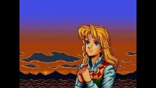 1992年01月31日 ゲーム ソウルブレイダー (SFC) BGM 「恋人のいない夜(エンディング:スタッフロール)」