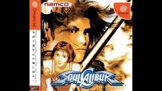 1999年08月05日 ゲーム ソウルキャリバー 「光と闇の闘い」
